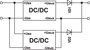Схема параллельного включения DC/DC-преобразователей