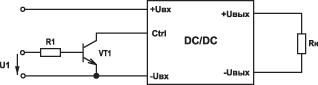 Схема дистанционного включения/выключения DC/DC-преобразователя
