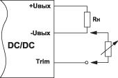 Схемы подстройки выходного напряжения DC/DC-преобразователя
