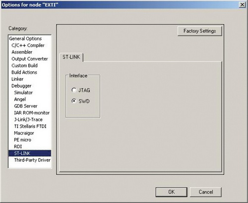 Настройка проекта - выбор интерфейса программатора