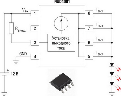 Схема включения NUD4001 для