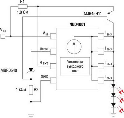 Увеличение выходного тока с помощью внешнего транзистора