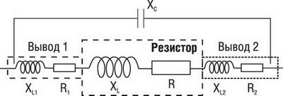 Эквивалентная схема резистора на высоких частотах