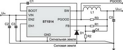 Типовая схема включения микросхемы ST1S14