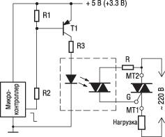 Btb12 600bw схема включения