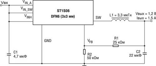 Схема включения ST1S06 (ток до 1,5 А, частота преобразования 1,5 МГц)