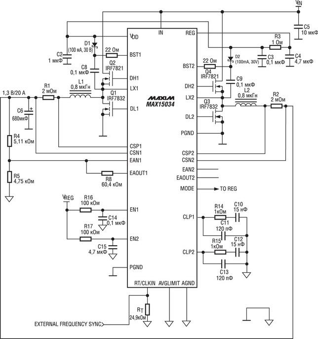 Типовая схема включения микросхемы