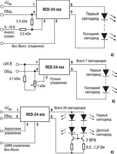 Схемы подключения светодиодов