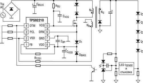 Схема включения TPS92210