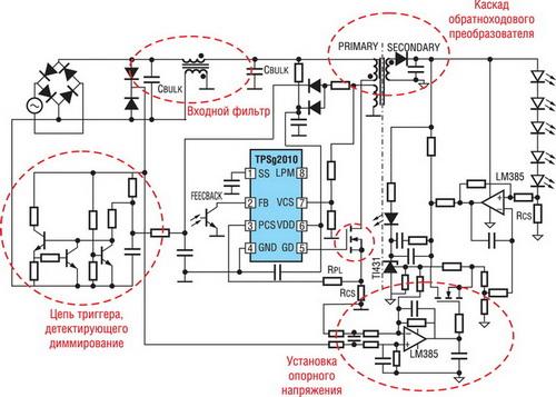Принципиальная схема TPS92010