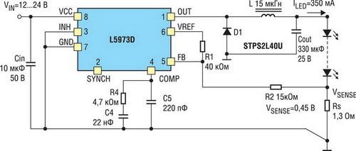 Импульсный регулятор тока